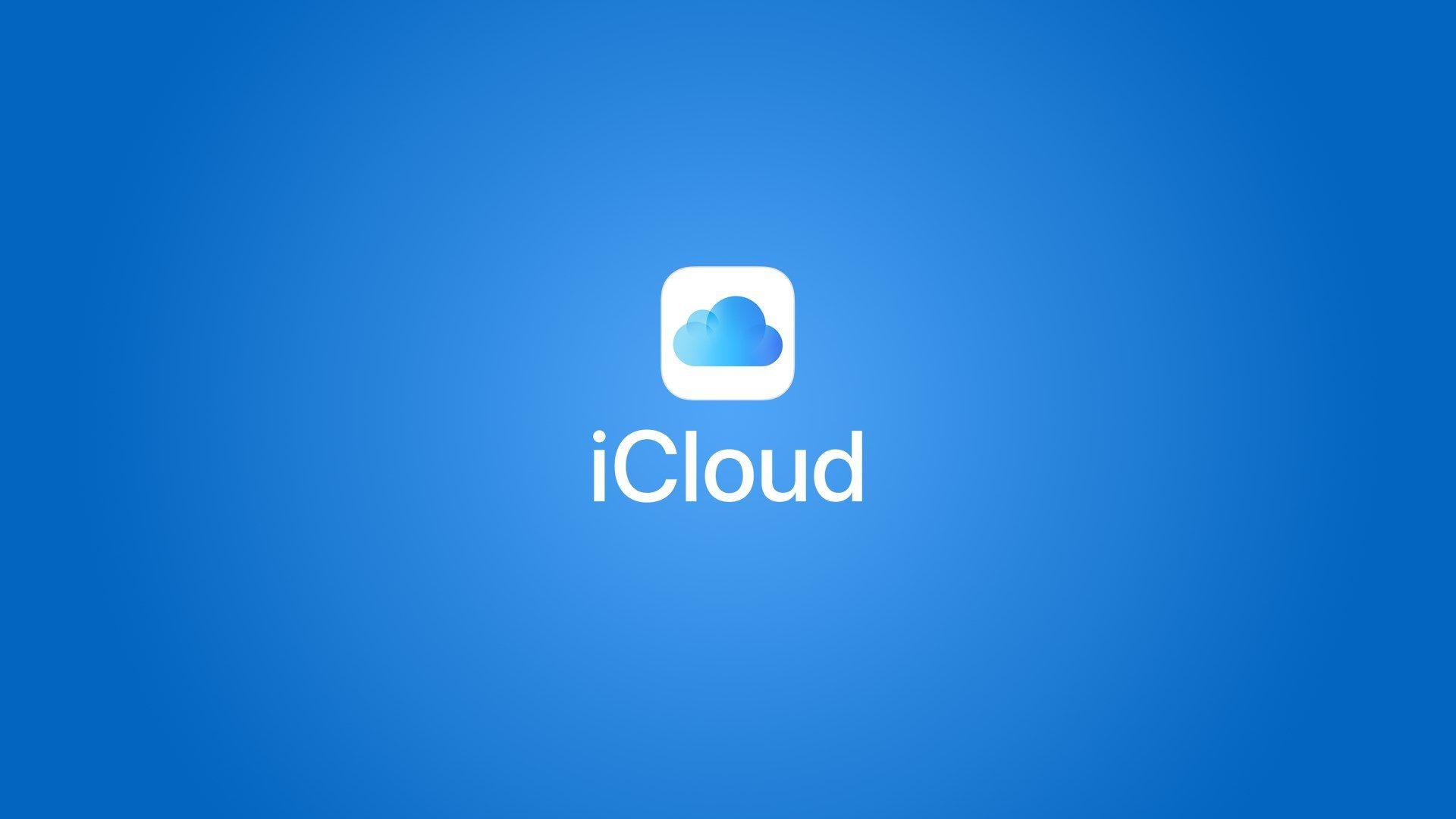 iCloud功能與安全性介紹